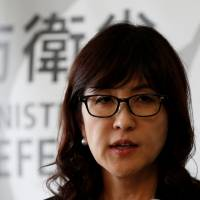 Defense Minister Tomomi Inada speaks during a news conference after a National Security Council meeting on North Korea's nuclear test on Friday. | REUTERS