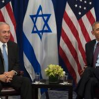 Obama-Netanyahu final meeting friendly but gripes not 'papered over'