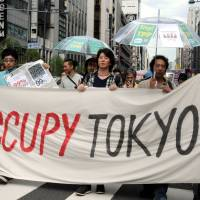 Five years later, influence of Occupy Wall Street called widespread