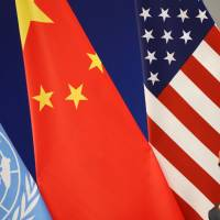 Highlights of the Paris climate pact ratified by the U.S. and China