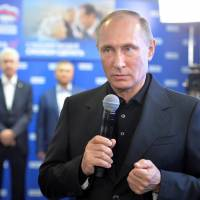 Putin allies sweep Russian parliamentary election, but turnout poor in Far East