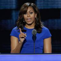First Lady Michelle Obama speaks July 25 at the Democratic National Convention in Philadelphia. The White House says it's looking into a cyberhack that led to what appears to be a scan of Michelle Obama's passport being posted online. The U.S. Secret Service is expressing concern. | AP