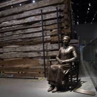 Smithsonian museum chronicling black history opens