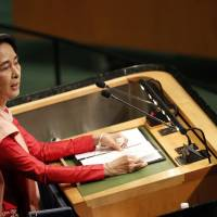 Long a political prisoner, Suu Kyi makes first U.N. speech as Myanmar leader