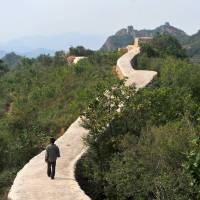 Famed section of Great Wall of China marred by 'ugly repair job'
