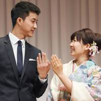 Table tennis star Fukuhara announces marriage to Taiwanese player
