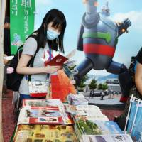 Hyogo Prefecture's government used this booth at the Hong Kong Book Fair 2016 to promote its anime locations.   KYODO