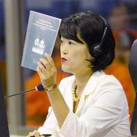 Researcher Kasumi Nakagawa testifies Tuesday at the trial in Phnom Penh. | EXTRAORDINARY CHAMBERS IN THE COURTS OF CAMBODIA / VIA KYODO