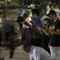 Nagoya park becomes 'holy ground' for 'Pokemon Go' players