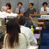 Activists and researchers seek public support for their application to recognize 'comfort women' in UNESCO's Memory of the World Register during a symposium in Tokyo on Sept. 9. | KYODO