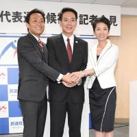 Renho, Maehara, Tamaki launch campaigns for DP presidency