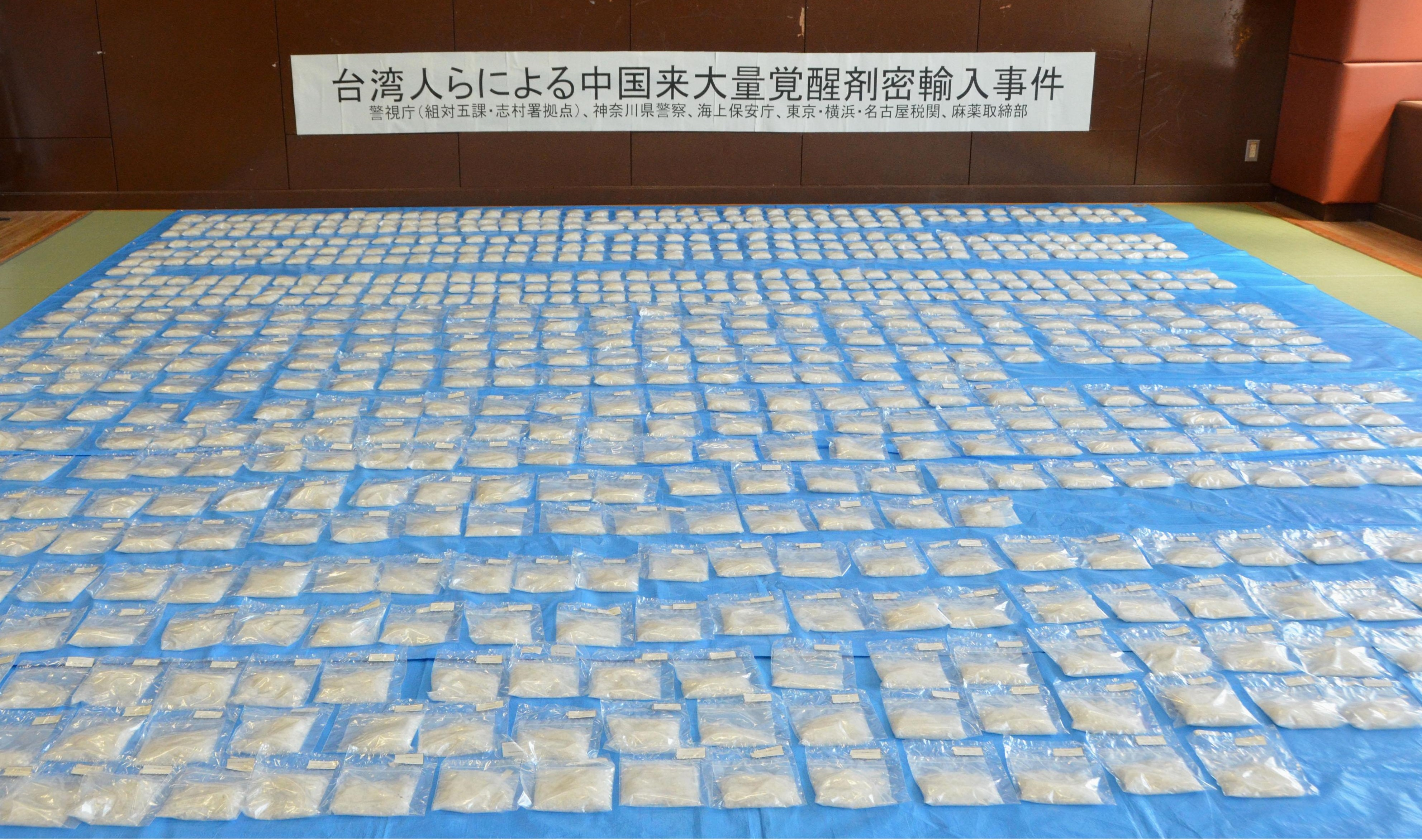 Confiscated stimulant drugs are shown to the media Monday at Shimura Police Station in Itabashi Ward, Tokyo. | KYODO
