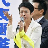 Renho nationality accusations spur debate on dual citizenship