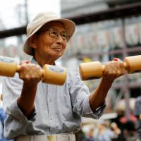 Japanese aged 65 or above hit record 34.6 million