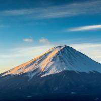 A total of 248,461 people climbed Mount Fuji this season. | ISTOCK