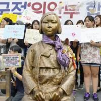 A statue symbolizing comfort women stands in front of the Japanese Embassy in Seoul on Wednesday. | KYODO