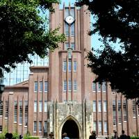 Yasuda Auditorium stands tall on the University of Tokyo grounds in Bunkyo Ward. The campus is open to the public on most days.   SATOKO KAWASAKI