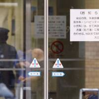Investigators now suspect that the recent murders of two patients at Oguchi Hospital in Yokohama may have been done by someone connected to the facility. KYODO