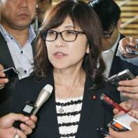 Inada to visit Okinawa amid ongoing tensions over U.S. bases