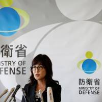 Defense Minister Tomomi Inada speaks during a news conference after a National Security Council (NSC) meeting with Prime Minister Shinzo Abe and other ministers at the Defense Ministry in Tokyo on Friday. | REUTERS