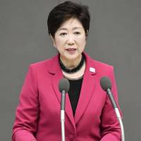 Tokyo Gov. Yuriko Koike delivers her first policy speech at the Tokyo Metropolitan Assembly on Wednesday. | KYODO
