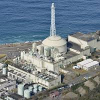 The Monju plant in Tsuruga, Fukui Prefecture, is seen in this file photo from January. Its scrapping will leave a massive plutonium stockpile that cannot be reduced quickly. | KYODO