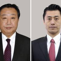 Renho considers appointing Noda as DP secretary-general
