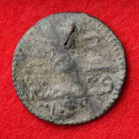 Other relics unearthed from the site include a coin from the 17th century Ottoman Empire. | KYODO