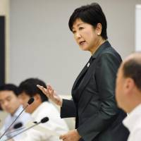 Tokyo Gov. Yuriko Koike speaks at a meeting held Thursday to discuss the fate of three Tokyo 2020 Olympic venues.   | KYODO