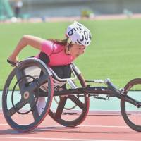 Japan Paralympian ready to race in Rio