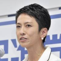 Renho likely to formally tap Ogushi as DP policy chief