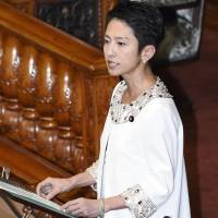 Democratic Party leader Renho speaks at the Diet's Upper House on Wednesday. | KYODO