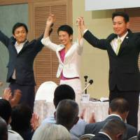 Renho the top choice among DP regional execs in party's leadership race