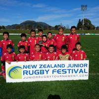 Fujita Juku students take a group photo at Owen Delany Park in Taupo, New Zealand, on Sept. 12. | TOSHIYUKI TAKAYA