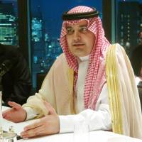 Saudi Arabia eager to serve as window to Japanese culture