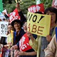 Lawsuit challenging controversial security laws filed by group at Hiroshima Prefecture court