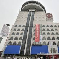 The Sogo department store in Kashiwa, Chiba Prefecture, holds a closing down sale on Sept. 19. | YOSHIAKI MIURA