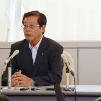 DP pair also quit Toyama assembly over political funds abuses
