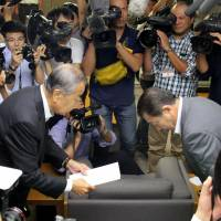 Toyama assembly expenses fraud case widens to include speaker