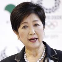 Tokyo Gov. Yuriko Koike speaks during a news conference at the metropolitan government offices on Friday. | KYODO