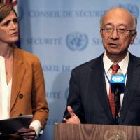 North Korea missile tests fired toward Japan draw strong UNSC condemnation