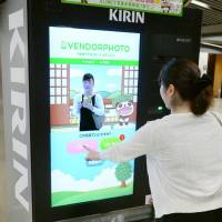 Smartphone-linked vending machines on rise as drink makers thirst for sales