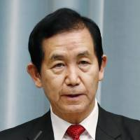 New minister Yamamoto 'won't quit' over insider trading case