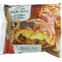 Lawson's new Apple Custard Pie hits the spot when you are on the go