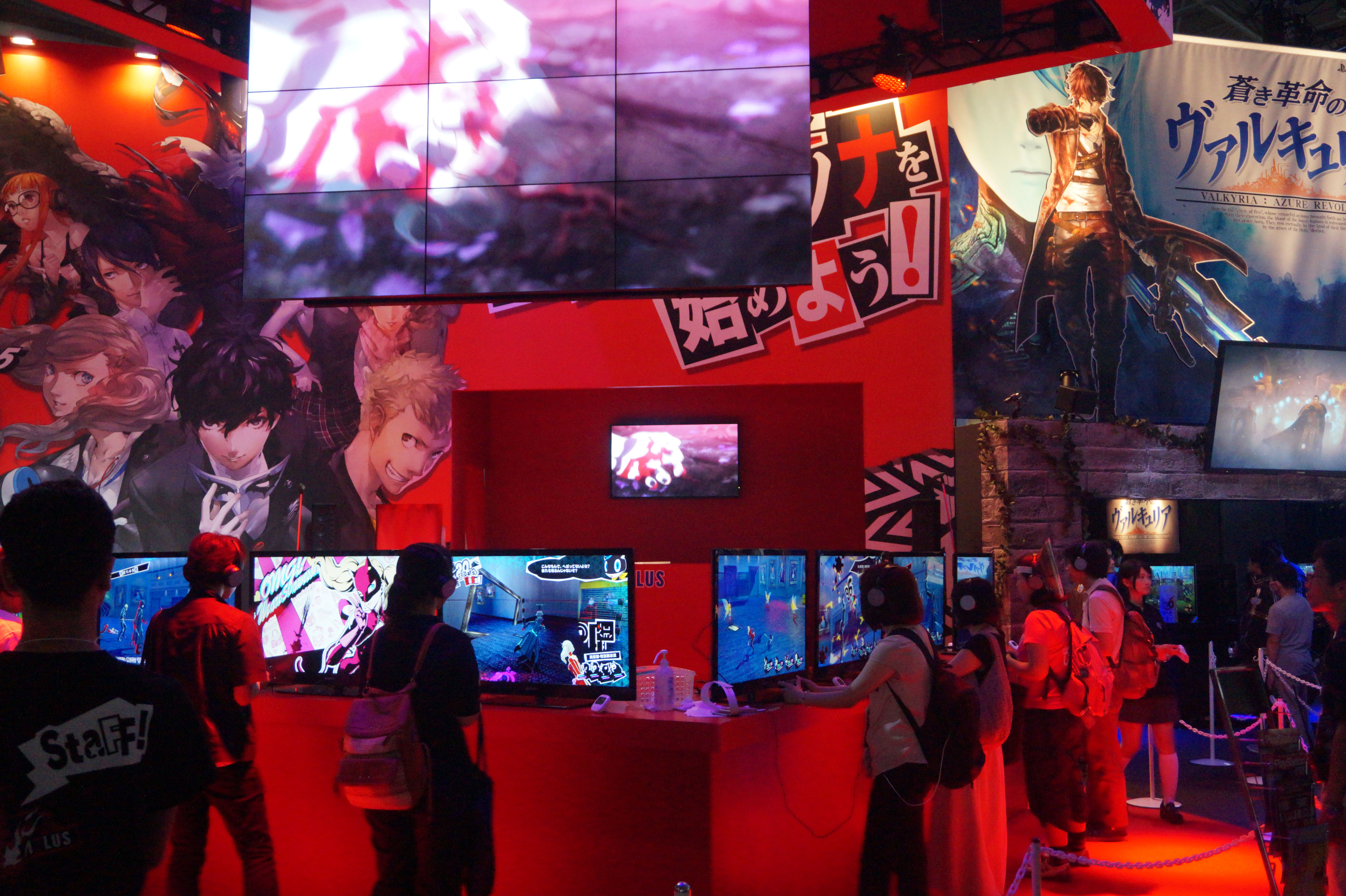 In person: People try out the game 'Persona 5' at the Tokyo Game Show on Sept. 15.   JASON COSKREY