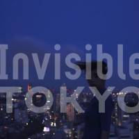 A still from 'Invisible Tokyo' | © AMAZON PRIME VIDEO