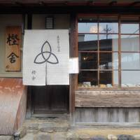 Getting a face lift: Many old traditional homes in Nara's Naramachi district have been remade into shops, cafes and upscale eateries. | MANDY BARTOK