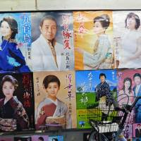 Asakusa: in the glow of Nippon kitsch