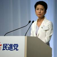 Facing opposition: Renho delivers a speech after she was elected as the Democratic Party leader. | REUTERS