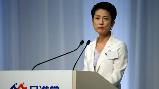 Facing opposition renho delivers a speech after she was for Farcical part of speech